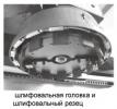 SJMC MG1400B шлифовальная головка