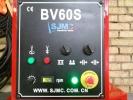 Пульт управления SJMC BV60S